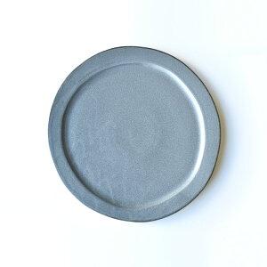 皿プレート食器おしゃれ大皿灰色グレー和食料理