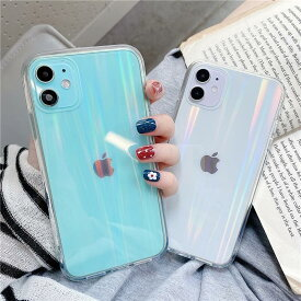 iPhone12 ケース iPhone12 mini ケース iPhone SE ケース iPhone11 Pro XR ケース iPhoneケース iPhone8 iPhone11Pro XS Max ケース クリア ケース おしゃれ かわいい 韓国 9H 強化ガラス オーロラ 透明 シンプル クリアシールド カード 背面
