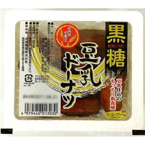 山田製菓/どーなつファーム/豆乳ドーナツ(黒糖)/110g