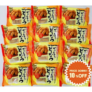 山田製菓/どーなつファーム/かりんとうどーなつ(プレーン)/65g×12袋