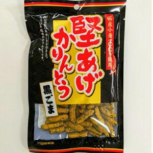 山田製菓/どーなつファーム/堅あげかりんとう黒ごま/75g
