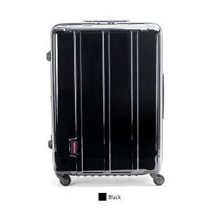 【正規販売店】ブリーフィング スーツケース キャリーケース ハードケース H-87 SD BRIEFING BRA193C28