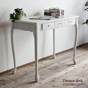 ドレッサー デスク 鏡なし 白 アンティーク ホワイト かわいい ドレッサー机 テーブル 姫系 机 引き出し 収納 北欧 猫…