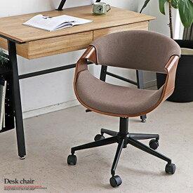 チェア デスクチェア パソコンチェア おしゃれ 北欧 オフィスチェア コンパクト 椅子 事務イス キャスター付き 肘掛 アンティーク デスク用 ワークチェア イス