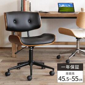 デスクチェア オフィスチェア 椅子 疲れない おしゃれ 白 オフィス 在宅ワーク イームズ チェア 北欧 テレワーク ワークチェア 疲れにくい キャスター付き パソコンチェア キャスター付き椅子 イームズチェア 高さ調整 高さ調節 ホワイト アンティーク 木製 腰痛 黒