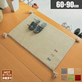 玄関 マット 天然素材 無地 玄関マット おしゃれ 風水 ラグ 室内 絨毯 ミニ フロアマット ラグマット 夏用 敷物 長方形 90cm ウール 北欧 ギャベ 60×90