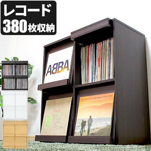 【ご予約品】レコードラック レコード ラック 収納 レコード棚 収納棚 ディスプレイラック 木製 レコード収納 DJ棚 レコード収納棚 DJブース