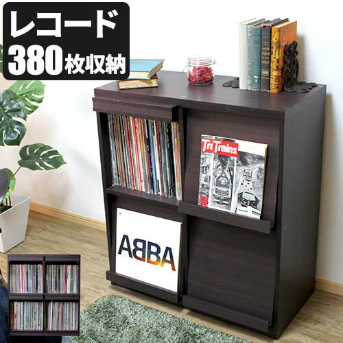[1月下旬入荷]2列2段 4マス レコードラック  レコード 収納 レコードケース LP収納 収納家具 木製 ディスプレイラック レコード 棚 飾り棚 record rack