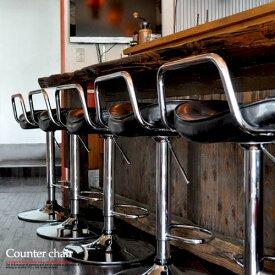 カウンターチェア 背もたれ付き バーチェア アンティーク 椅子 おしゃれ 低め カウンターチェアー ハイチェア 業務用 黒 ブラック