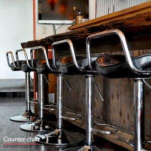 カウンターチェア 椅子 チェア アンティーク バーチェア 昇降式 黒 おしゃれ 低め カウンター椅子 座面高 70cm 業務用 カウンターチェアー 80cm 背もたれ付き ブラック 高め 高さ調節 疲れない