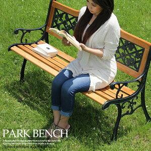 ベンチ ガーデンベンチ 屋外 ガーデン チェア おしゃれ 北欧 アイアン ベランダ ガーデンチェア 公園 屋外用 パークベンチ 木製 アンティーク 庭 雨ざらし 椅子 業務用 公園用ベンチ