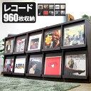 【代引き可】レコードラック 4マス 6マス LP収納 ディスプレイラック ディスプレーラック 収納家具 サイドボード 本棚 レコード収納 レコード棚