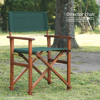 Chair garden furniture carrying around OUTDOOR oil stain garden chair for  director chair wooden chair outdoor leisure. Samurai Furniture   Rakuten Global Market  Chair garden furniture