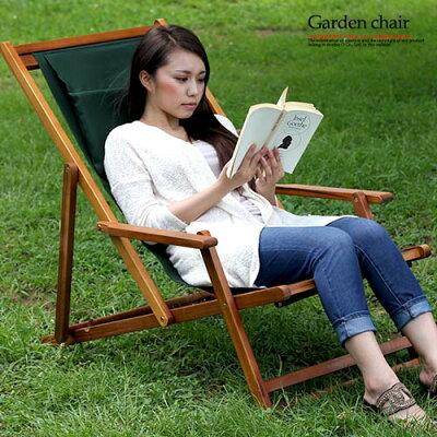ガーデンチェアー折りたたみデッキチェアリクライニングガーデンチェアーチェアガーデンチェア木製一人掛けハンモック風肘付き折り畳みおしゃれ