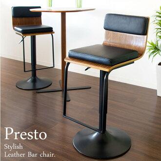酒吧凳子皮革铁学校椅子柜台椅子杠杆电梯靠背酒吧椅餐椅高脚椅椅子椅子腿把简单