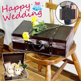 ウェルカム トランク ウェルカムトランク アンティーク風 雑貨 木箱 トランクボックス ふた付き 収納 おしゃれ 結婚式 スーツケース アンティークトランク ウェルカムスペース アンティーク風 アンティーク雑貨 ボックス