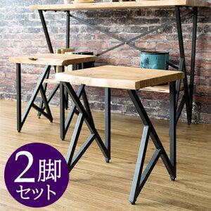 スツール ダイニングチェア 2脚セット アイアン 北欧 おしゃれ サイドテーブル 椅子 アンティーク テーブル 業務用 木製 天然木 長方形 カウンターチェア 低め 無垢 インダストリアル ドレッ