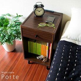 サイドテーブル ベッドサイドテーブル テーブル送料無料 収納棚 コンセント付き おしゃれ 北欧 木製 ナイトテーブル アンティーク コンパクト 引き出し ベッド用 収納 ラック ソファー用 電話台 台