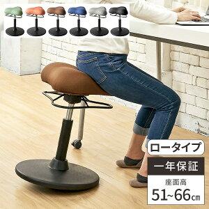チェア 姿勢矯正 腰が痛くならない椅子 姿勢が良くなる バランスチェア 椅子 腰痛 疲れない 昇降式 スタンディングデスク用 バランスチェアー 腰痛防止 パソコンチェア スツール オフィス