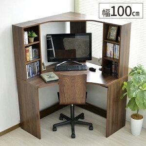 パソコンデスク L字 ハイタイプ コーナーデスク l字型 棚付き 机 コーナー デスク 書斎机 幅100cm 木製 北欧 おしゃれ アンティーク 本棚 書庫付き 収納付き ラック付き 収納棚 コンパクト 学習