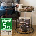 サイドテーブル丸北欧ソファーテーブルナイトテーブルおしゃれラタンかごアイアンベッドテーブルベッドサイドテーブル円形コーヒーテーブル和室観葉植物台小物置きラウンド