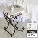 サイドテーブル テーブル 大理石風 おしゃれ ソファー用テーブル ホワイト アイアン 収納付き アンティーク 送料無料 棚付き 白 北欧 ベッドサイドテーブル テレワーク