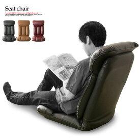 座椅子 こたつ用椅子 こたつ用 高級 リクライニング おしゃれ ハイバック 高齢者 椅子 薄型 敬老の日 プレゼント 和室 コンパクト 日本製 父の日