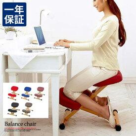 姿勢矯正 疲れない 椅子 子供用 こども 勉強椅子 姿勢が良くなる 大人 オフィスチェア チェア デスクチェア 中学生 バランスチェアー パソコン 学習椅子 姿勢矯正椅子 オフィスチェアー 勉強 小学生 テレワーク 腰痛対策