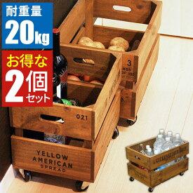 キャスター付き 木箱 ボックス ペットボトル 収納 500ml アンティーク おしゃれ 雑貨 インテリア 収納ボックス 一升瓶 ラック 木製 2l キャスター付きボックス ペットボトル収納 ヴィンテージ コンテナボックス 野菜 ワイン箱 北欧 木製ボックス ボックス収納