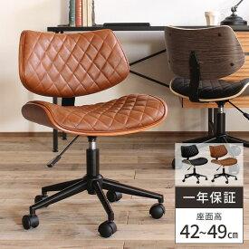 デスクチェア オフィスチェア 椅子 疲れない おしゃれ コンパクト オフィス 在宅ワーク イームズ チェア 北欧 テレワーク ワークチェア 疲れにくい キャスター付き 木製 小さめ パソコンチェア キャスター付き椅子 高さ調節 ブラウン アンティーク 木製 ブラック