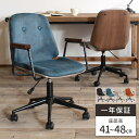 デスクチェア オフィスチェア おしゃれ 北欧 椅子 ワークチェア キャスター付き椅子 オフィスチェアー 疲れない椅子 …