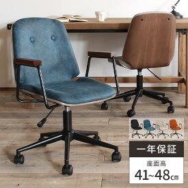 デスクチェア 椅子 オフィスチェア チェア 疲れない おしゃれ テレワーク キャスター付き椅子 オフィス デスク用椅子 ワークチェア 肘 木製 北欧 在宅 低い レトロ 勉強椅子 コンパクト 低め デスクチェアー デスクワーク