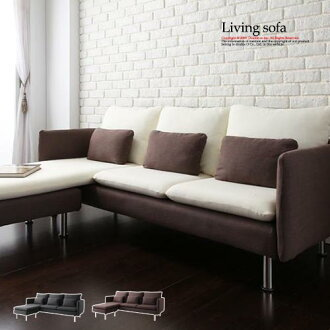 Samurai Furniture | Rakuten Global Market: Sofa sofa single-カウチ ...