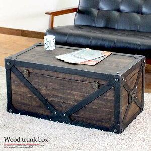 収納ボックス アンティーク 収納 トランク型 テーブル 大型 ふた付き ローテーブル 取っ手付き ヴィンテージ 木製 インテリア おしゃれ ミリタリー 小物入れ ボックス コンテナ 洋服 フタ付