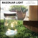 Masonjar-l_001