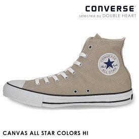 《ポイント10倍》コンバース CONVERSE 通販 CANVAS ALL STAR COLORS HI スニーカー レディース サイズ 靴 シューズ ハイカット ALLSTAR キャンバス シンプル カジュアル ベージュ 32664389