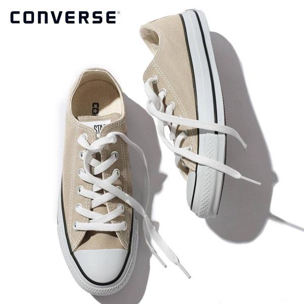 コンバース CONVERSE 通販 8月下旬予約 CANVAS ALL STAR COLORS OX スニーカー レディース サイズ 靴 シューズ ローカット ALLSTAR キャンバス シンプル カジュアル ベージュ 32860669 2018新作