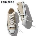【大人気ベージュ】コンバース CONVERSE 通販 9月中旬予約 CANVAS ALL STAR COLORS OX スニーカー レディース サイズ …