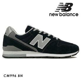 《即納》ニューバランス NEW BALANCE 通販 CM996 BN スニーカー レディース シューズ 靴 ローカット 人気 限定 カジュアル レトロ ランニング ネイビースニーカー 運動 公園 スポーツ 安定感 ネイビー プレゼント 996 cm996bn