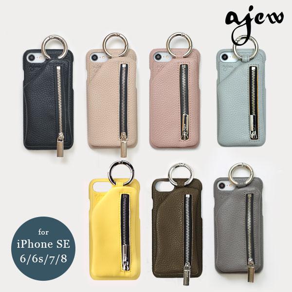 \iphone8にも使える待望の共通サイズ登場/エジュー ajew Ajew cadenas zipphone case iphone7ケース iphone7 iphone8 iphone6 iphone6s iphoneケース レザー ブランド おしゃれ 人気 小銭入れ カードケース SUICA