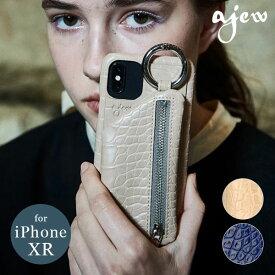 《即納》【XR対応】エジュー ajew 通販 ajew cadenas zipphone case croco iphoneXR テンアール XR ケース iphoneケース カード収納 背面 レザー クロコ 柄 ポケット 人気 ICカード 小銭入れ コインケース ac2019005xr