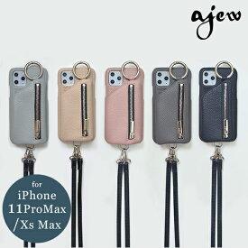 【11ProMax/XsMAX対応】エジュー ajew 通販 一部8月中旬予約 ajew cadenas zipphone case shoulder 11ProMax iphone11 pro max ケース イレブンプロマックス 可愛い iphoneXsMax テンエスマックス iphoneケース レザー ストラップ ひも付き ac201900711pm