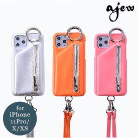 《即納》【11pro/X/XS対応】エジュー 通販 cadenas zipphone case neon shoulder iphonepro iphoneX iphoneXS ケース iphoneケース ネオン レザー スマホケース 小銭入れ ひも付き ICカード 限定 人気 プレゼント ac202000211p ajew エジュー