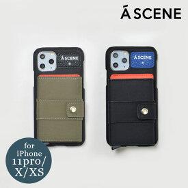 《即納》【11Pro/X/XS対応】エーシーン A SCENE 通販 Innovator neo case ケース iphoneケース iphone iphone11pro iphoneX iphoneXS イレブンプロ テン テンエス レザー スマホケース 小銭入れ ICカード 人気 ne202000111p ajew エジュー