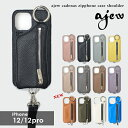 【12/12pro対応】エジュー ajew 通販 一部2月下旬予約 ajew cadenas zipphone case shoulder iPhone12 iPhone12pro ip…