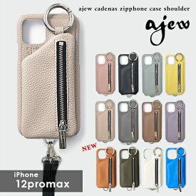 《即納》【12proMax対応】エジュー ajew 通販 ajew cadenas zipphone case shoulder iPhone12proMax iphoneケース 12proMax アイフォン スマホ カバー 肩掛け ケース レザー ストラップ ひも付き ショルダー コインケース 小銭入れ ICカード ac201900712max
