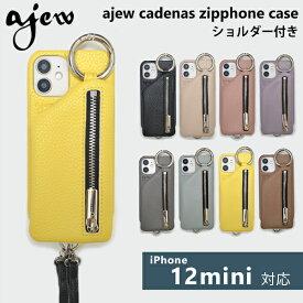 《即納》【12mini対応】エジュー ajew 通販 ajew cadenas zipphone case shoulder iPhone12mini iPhone12 ミニ iphoneケース 携帯カバー 携帯ケース 新型iphone 肩掛け ケース レザー ストラップ ひも付き ショルダー 小銭入れ ICカード ac201900712mini