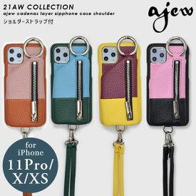 【11Pro/X/XS対応】エジュー ajew 通販 ajew cadenas layer zipphone case shoulder ひも付き ショルダー ストラップ バイカラー iphone11Pro ケース 11pro イレブンプロ iphoneX iphoneXS ケース iphoneケース 小銭入れ ICカード ac202000311p