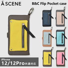 《即納》【12/12pro対応】エーシーン A SCENE 通販 B&C Flip Pocket case iphone12 iphone12pro 12pro ケース 12 iphoneケース 手帳型 ポケット 収納 スマホ 小銭入れ ICカード プレゼント ギフト お揃い リング バイカラー シンプル bc201800112