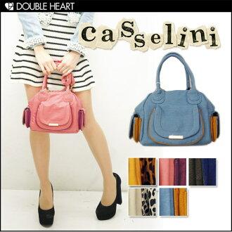 キャセリーニ[casselini]bag Boston bag shoulder bag by color pocket Boston Lady's bag bag plain fabric | | [I send it immediately]